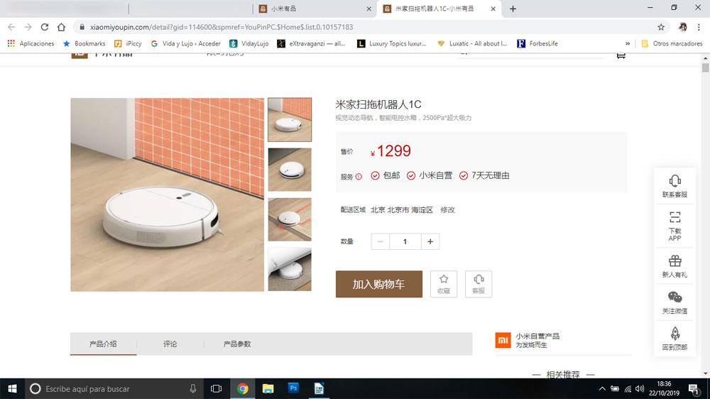 Producto de YouPin fabricado por Xiaomi