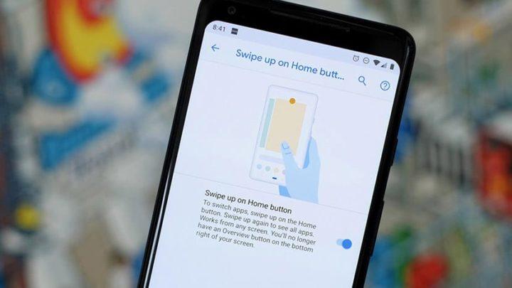 Acceso a gestos en Android