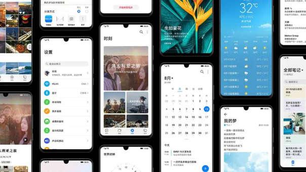 Interfaz de la capa EMUI de Huawei